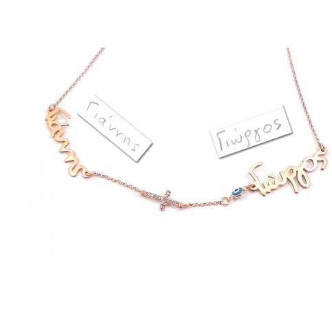 Double Name necklace with your script in rhodium or gold plated sterling silver