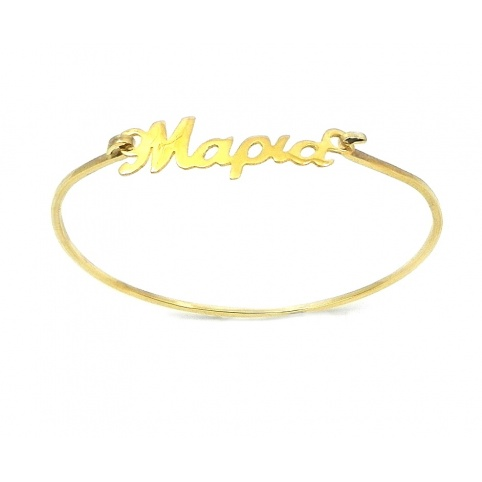 Gold plated bangle bracelet with your name on sterling silver plated with 24K gold