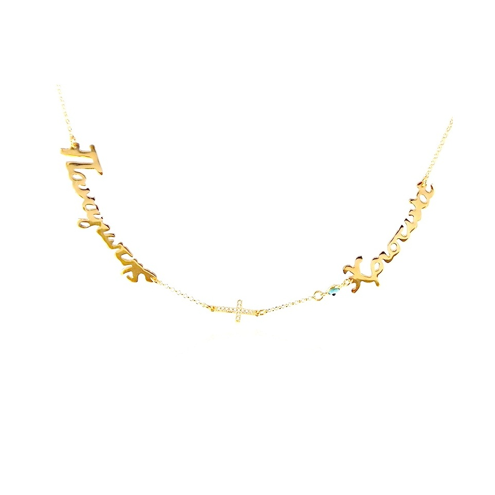 Gold plated necklace with 2 names with silver chain plated with 14K gold