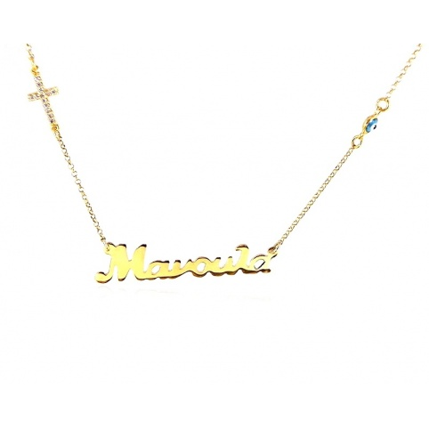 Gold plated silver necklace with the word Manoula, rhinestone cross and evil eye