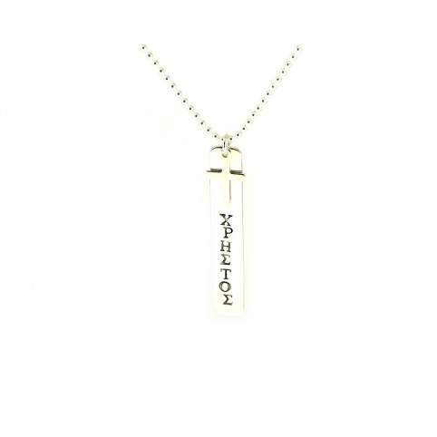 Silver plate necklace with date or name and little cross