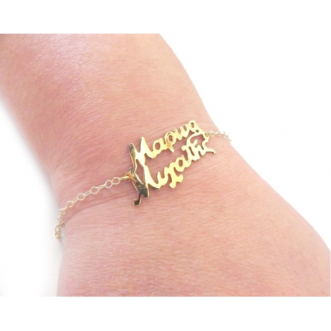 Gold plated bracelet with 2 names with silver chain plated with 14K gold