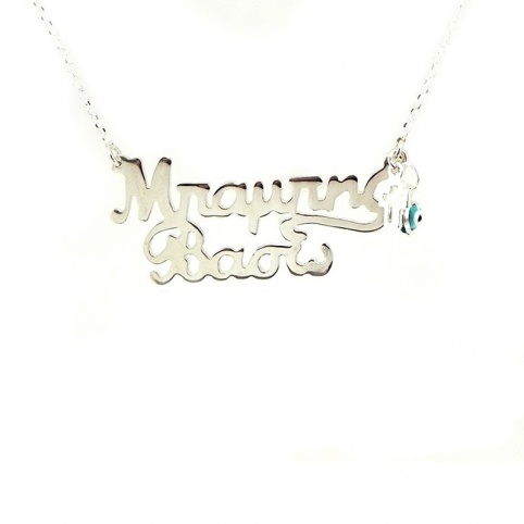 Silver necklace with 2 names with sterling silver chain