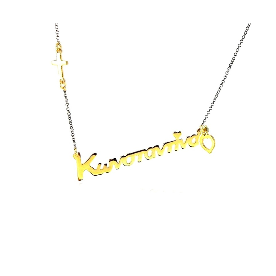 Gold plated name pendant cross with silver chain plated with black gold plated name pendant cross with silver chain plated with black rhodium aloadofball Images