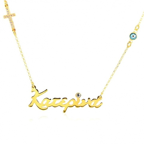 Gold plated necklace with your name rhinestone cross, evil eye and silver chain plated with 24K gold