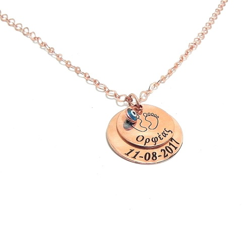 Silver discs necklace with date or names, evil eye