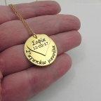 Silver disc and heart necklace with date or names, blue bead and little cross