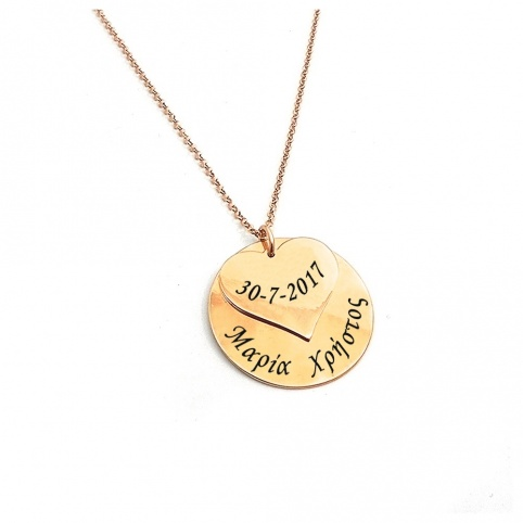 Gold plated silver disc and heart necklace with date or names