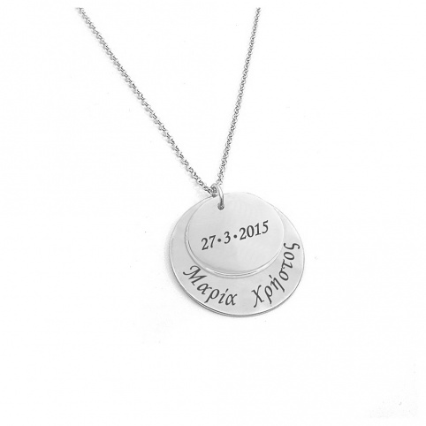 Silver discs necklace with date or names