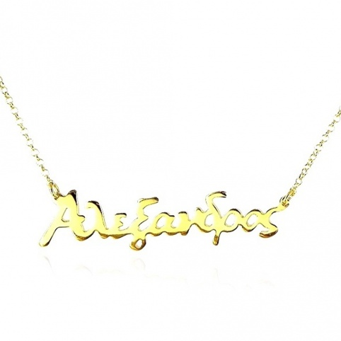 Sterling silver necklace with your name with silver chain