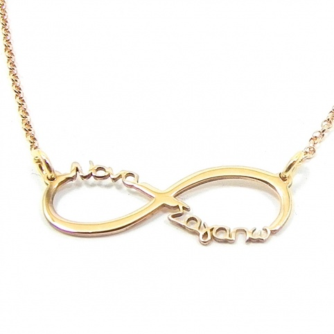 "Infinity necklace with the words ""Νονά σαγαπω"""