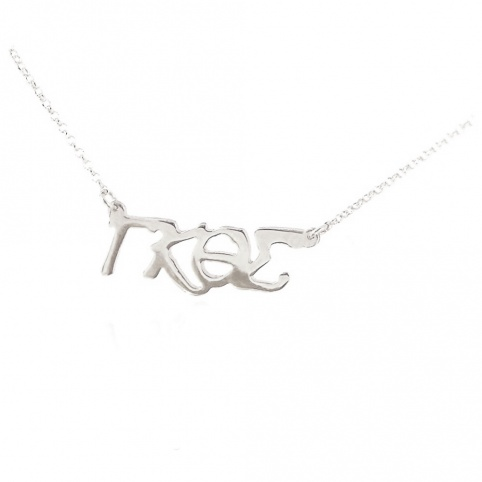 Sterling silver necklace with monograms platinum plated