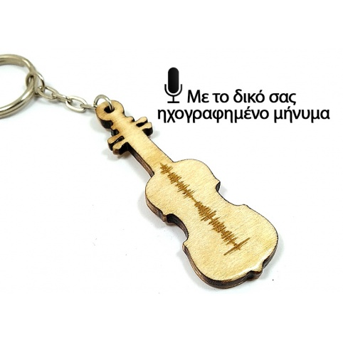 Wooden guitar keychain with engrave with soundwave of your personal message