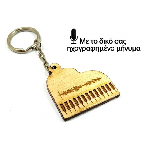 Wooden piano keychain with engrave with soundwave of your personal message