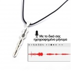 Personal soundwave necklace, personalized waveform necklace with black cord