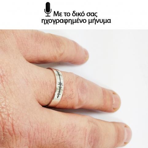 Δαχτυλίδι με χάραξη κυματομορφής ενός ήχου, ροζ επιχρυσωμένο ασήμι 925